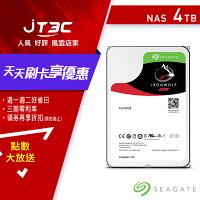 樂探特推好評店家推薦到Seagate 【IronWolf 那嘶狼】 4TB ST4000VN008 (3.5吋/64M/5900轉/SATA3/三年保) NAS 硬碟就在JT3C推薦樂探特推好評店家