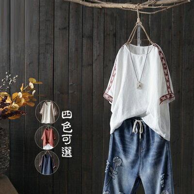 五分袖T恤打底衫-文藝復古民族風刺繡女上衣4色73sj95【獨家進口】【米蘭精品】
