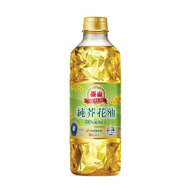 【泰山】芥花油 (1L*12入 / 箱) 晶彩瓶 0