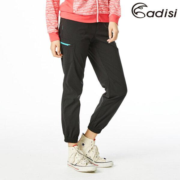 ADISI女SUPPLEX彈性吸排抗UV束口長褲AP1811102(S~2XL)城市綠洲專賣(抗撕裂、耐磨、橫向彈性、透氣快乾)