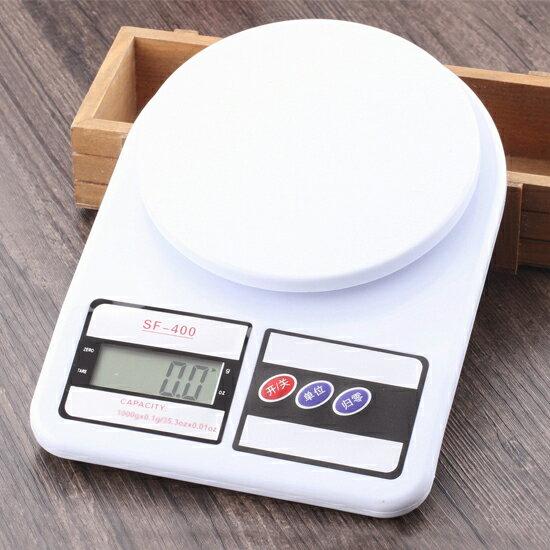 ?MY COLOR? 3公斤按鍵電子秤 平台式 廚房 家用 食品 烘焙 藥材 實驗 精度 磅秤【Y43-1】