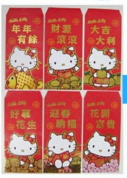 大賀屋 日貨 Hello Kitty 中式紅包袋 五入 紅包袋 壓歲錢 凱蒂貓 三麗鷗 Sanrio 正版 T00011831
