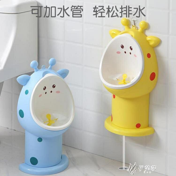 寶寶坐便器小孩男孩站立掛墻式便斗小便尿盆兒童尿壺馬桶尿尿 玩物志
