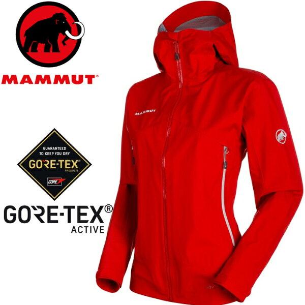 Mammut長毛象防水透氣Gore-Tex風雨衣防水外套登山雨衣MeronLightHS女款1010-259903465岩漿紅