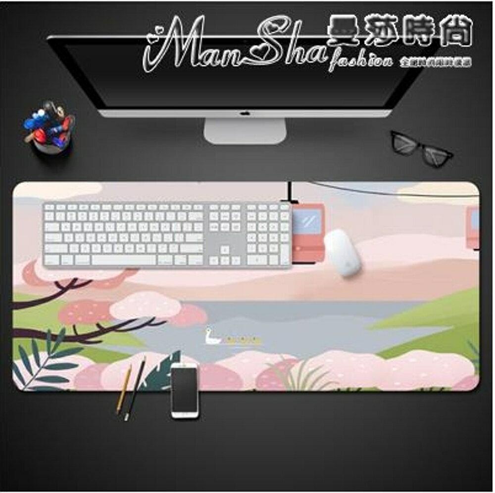 滑鼠墊超大號簡約創意滑鼠墊游戲加厚鎖邊防水桌墊辦公電腦鍵盤卡通 清涼一夏特價