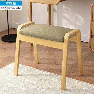 梳妝凳 梳粧檯凳子現代簡約化妝凳子臥室實木椅子臥室梳妝椅北歐家用板凳『XY272』
