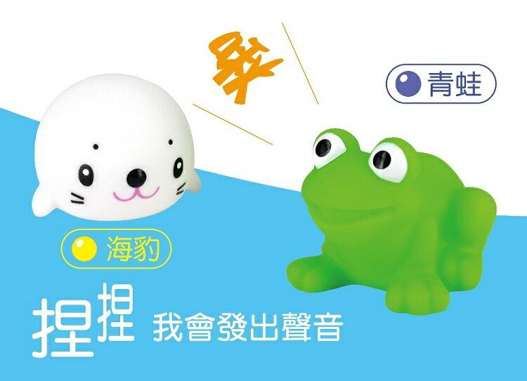 小牛津 - 寶寶洗澎澎玩具 (三種特色,最佳洗澡玩具) 1