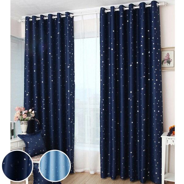 【巴芙洛】滿天亮星星打孔式遮光窗簾150x170cm