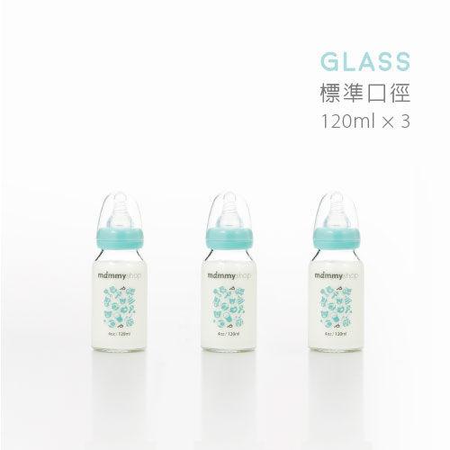 *新春特賣* 媽咪小站 - 母感體驗 a33玻璃防脹氣奶瓶 標準口徑 120ml 3入 超值組 0