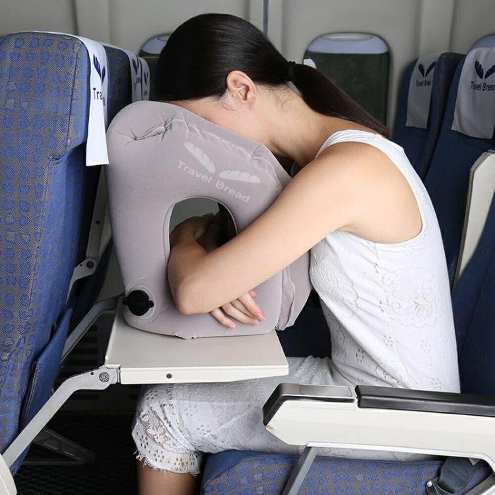 長途飛機旅行枕護頸枕 充氣U型枕便攜u形枕睡覺神器靠枕頭趴睡枕 名創家居館