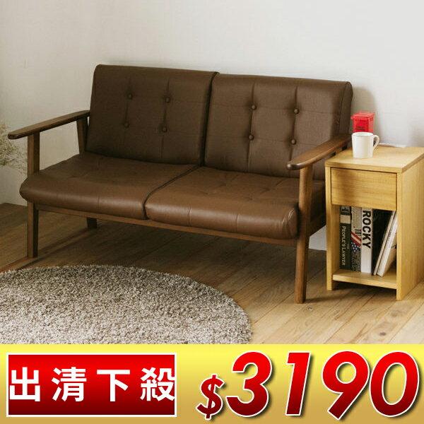 沙發/椅子/床 塞爾扶手雙人皮沙發 (三色) MIT台灣製 完美主義【M0037】