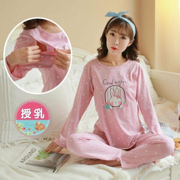 *漂亮小媽咪*HELLOBUNNY兔子印花長袖哺乳睡衣套裝哺乳裝居家服BS2070
