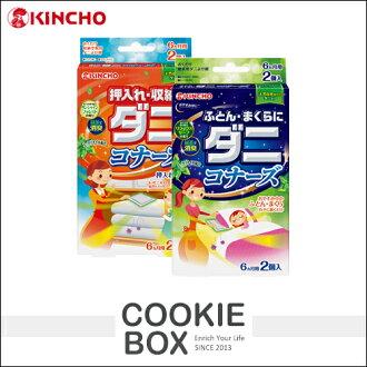 日本 金鳥 KINCHO 驅螨 消臭片 棉被 枕頭 衣櫥 收納 防螨 防臭 綠茶香 *餅乾盒子*