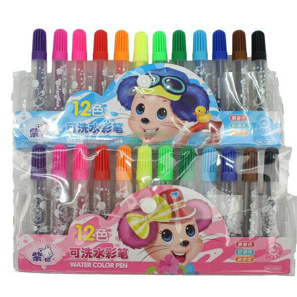 紫鼠12色可洗彩色筆NO.1103可水洗水彩筆(袋入)一個入{特59}~合奏