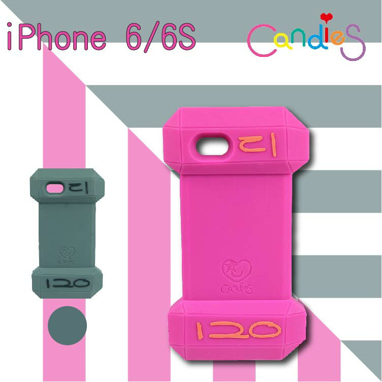 【Candies】Angie Ng X Candies聯名款 啞鈴(桃) - iPhone 6/6S