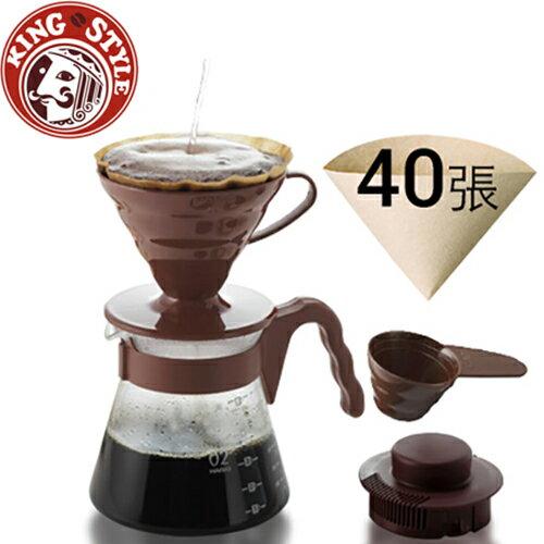 金時代書香咖啡 HARIO V60濾泡咖啡壺組1~4杯(棕色) 700ml / VCSD-02CBR