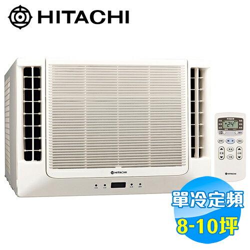 【滿3千,15%點數回饋(1%=1元)】日立 HITACHI 雙吹單冷定頻窗型冷氣 RA-60WK 【送標準安裝】