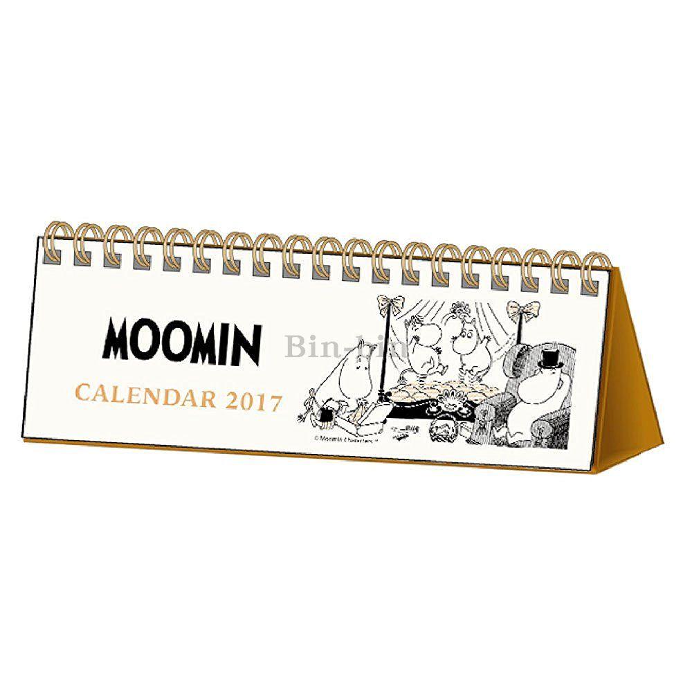 嚕嚕米 桌曆  904~672