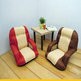 【台客嚴選】king&queen國王皇后扶手舒適和室椅