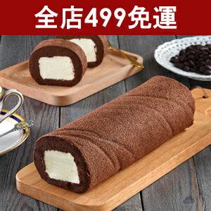 【高雄不二家】雪藏巧克力奶凍捲※奶凍奶酪間的甜蜜.好吃人氣甜點※ 0