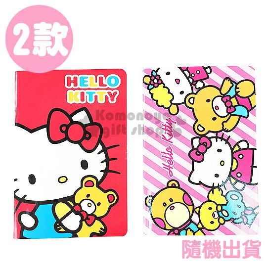 〔小禮堂〕Hello Kitty 筆記本《2款.隨機出貨.22k.粉/紅.朋友.抱熊》黑色內頁
