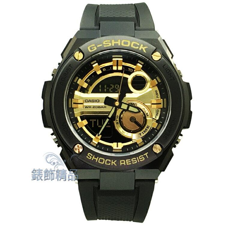 【錶飾精品】現貨CASIO卡西歐G-SHOCK分層防護構造 GST-210B-1A9DR黑金GST-210B-1A9 運動男錶 全新原廠正品