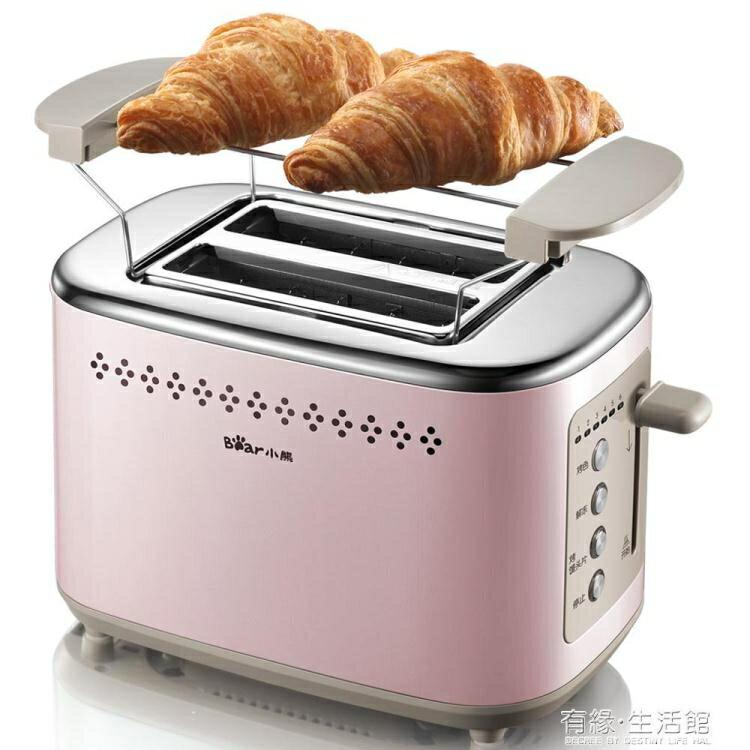 【快速出貨】早餐機 多士爐烤面包機家用2片不銹鋼土吐司機快速西式早餐機  創時代 新年春節送禮
