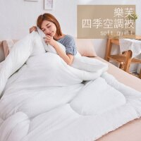 居家生活棉被 / 雙人【樂芙四季空調被】6x7尺 四季皆宜高質感 戀家小舖 台灣製  好窩生活節。就在戀家小舖居家生活