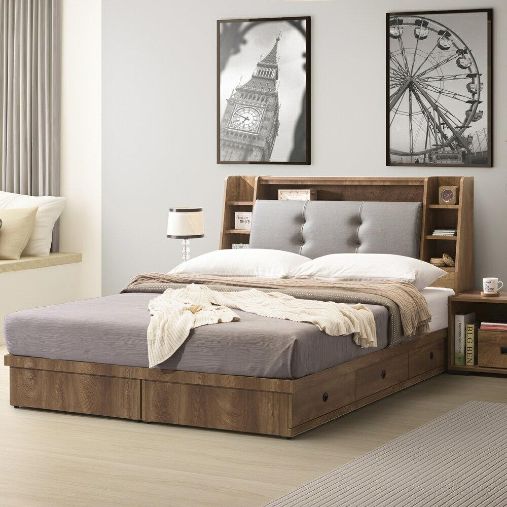【日本直人木業】OAK 橡木5尺雙人收納床組(床頭貓抓皮/床底3抽)