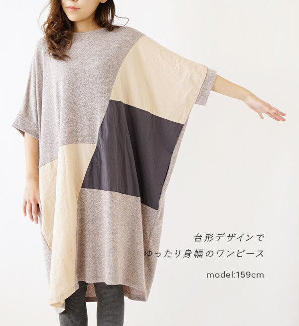 日本e-zakka / 拼接風格5分袖連衣裙 / 32513-1900037 / 日本必買 代購 / 日本樂天直送(3900) 6