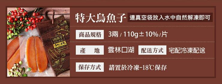 【築地一番鮮】年節必Buy-干貝風味佛跳牆1盒+炭烤烏魚子1片(3兩 / 片) 7