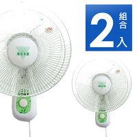 夏日涼一夏推薦《二入超值》【華信】台灣製造12吋單拉掛壁扇/電風扇(HF-1217)
