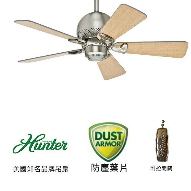 [top fan] Hunter Orbit #28421 36英吋吊扇附拉開關-刷鎳色