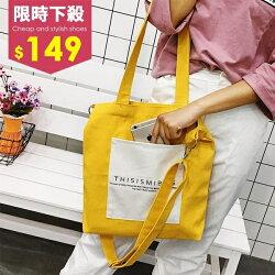 手提肩背包-韓系chic拚色雙口袋帆布印花字母大容量肩背手提兩用包 帆布包 手提包【AN SHOP】