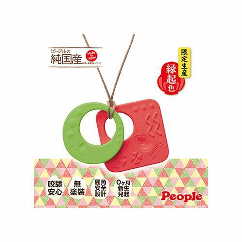 People 米的媽媽項鍊玩具(餅乾 )(緣起色限定)KM-027★愛兒麗婦幼用品★
