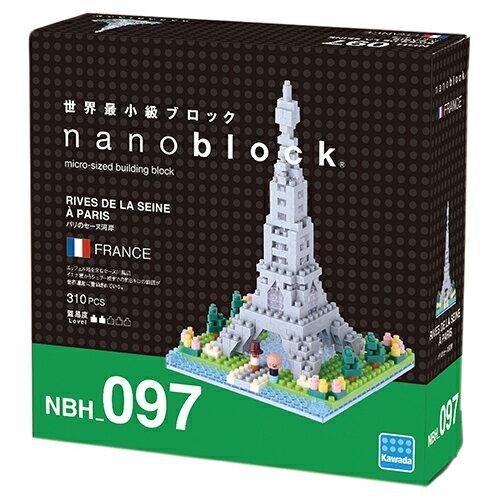 《Nano Block迷你積木》NBH - 097 巴黎賽納沿岸