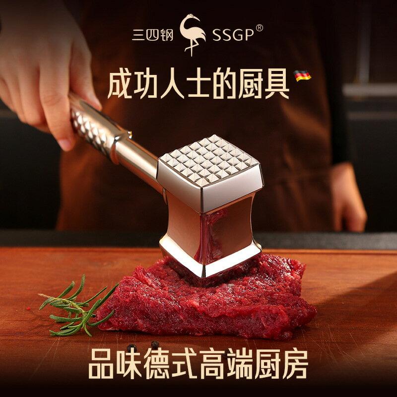 不銹鋼松肉錘家用牛排嫩肉器 牛排錘敲肉錘松肉器廚房工具