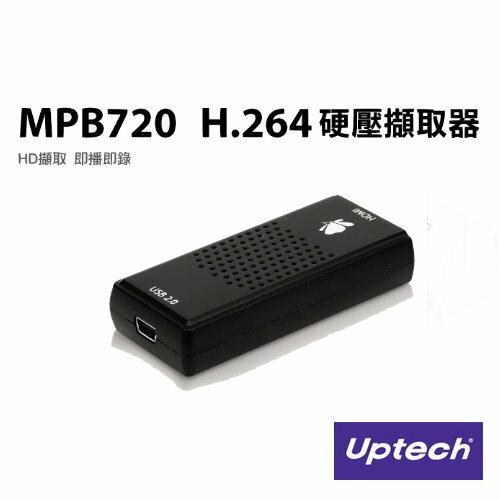 【SoundAmazing】UPMOST登昌恆MPB720H.264硬壓擷取器HD擷取即播即錄