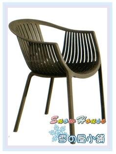 ╭☆雪之屋居家生活館☆╯AA609-08607#造型椅(黑色)造型餐椅洽談椅會客椅櫃檯椅吧檯椅辦公椅