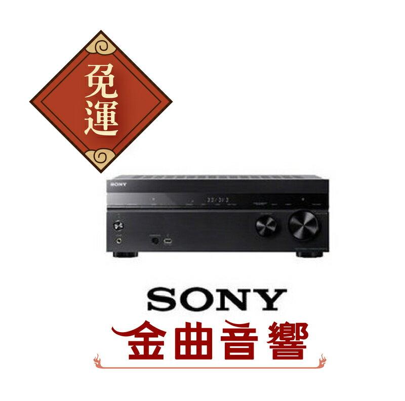 【金曲音響】SONY STR-DH770 4K 7.2 聲道環繞擴大機