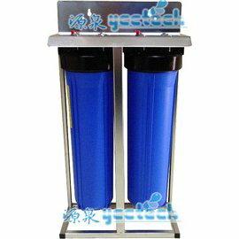 【除氯.除泥沙】不鏽鋼材質台製全屋式淨水設備系統濾水器20英吋雙道腳架型大胖水塔過濾器