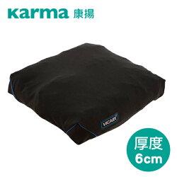 【康揚】氣墊 專家八區塊 Vicair O2 輪椅座墊 氣墊坐墊 厚度6cm
