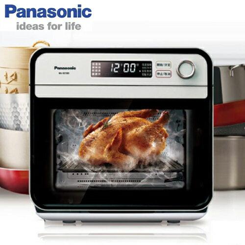 【實演機】Panasonic 國際 NU-SC100  蒸氣烘烤爐 15L 附食譜書 NU