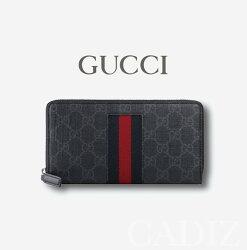 義大利正品 GUCCI GG Supreme Web zip around wallet灰色印花復古拉鍊長夾408831