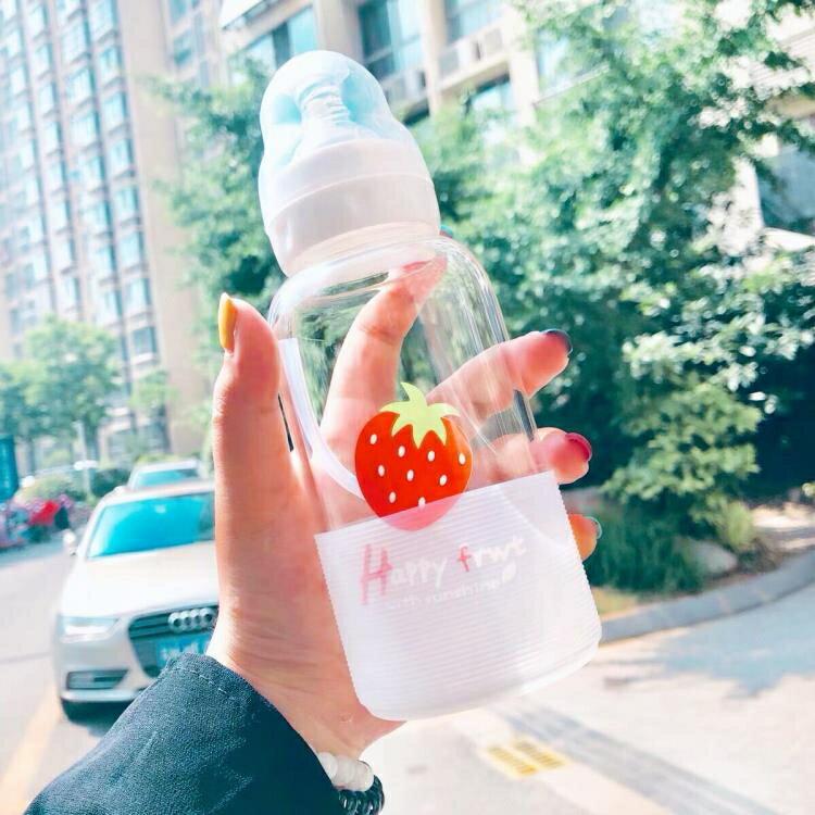 玻璃杯 韓國可愛奶瓶水杯成人創意個性玻璃杯韓版女學生便攜杯子隨手杯 免運  雙11購物免運