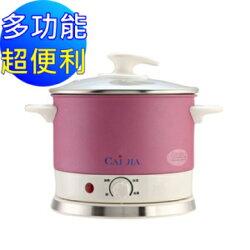 CAI JIA智慧家多功能360度旋轉美食炫彩快煮鍋 CJ-966-R