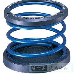 權世界@汽車用品 日本 CARMATE 黏貼式中空螺旋彈簧圓形飲料架 手機 置物架 筆筒 小物收納 藍色 NZ59