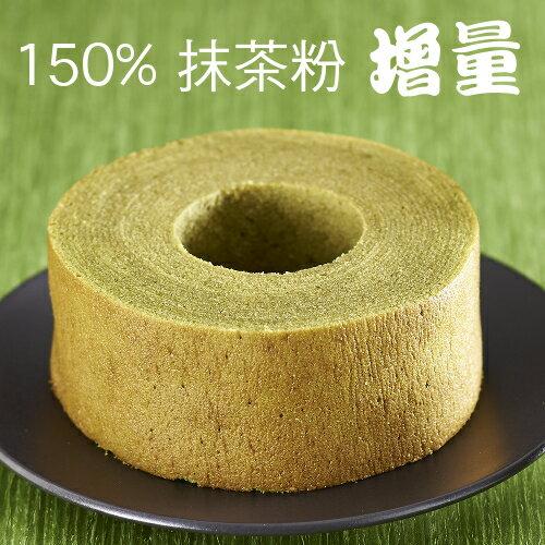 【MORI】花月年輪蛋糕(抹茶) 靜岡抹茶粉 入口回甘