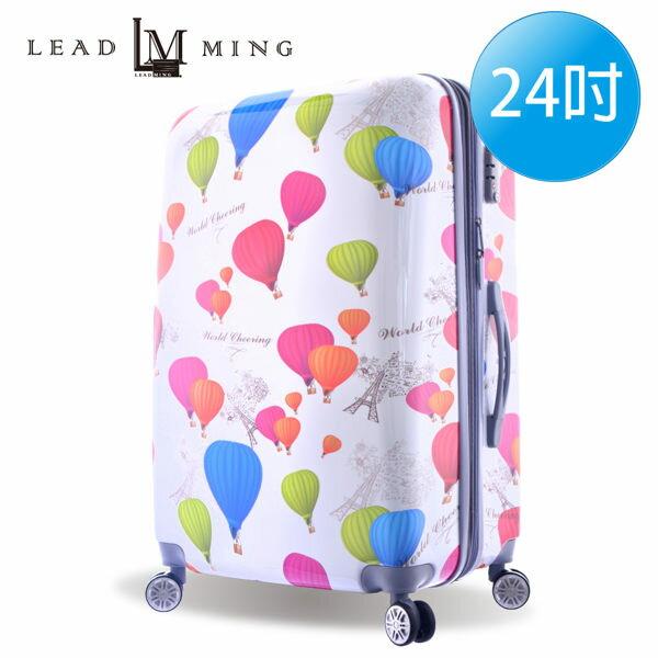 Leadming 造型可愛風景卡通 24吋 加大拉鍊行李箱 (氣球)