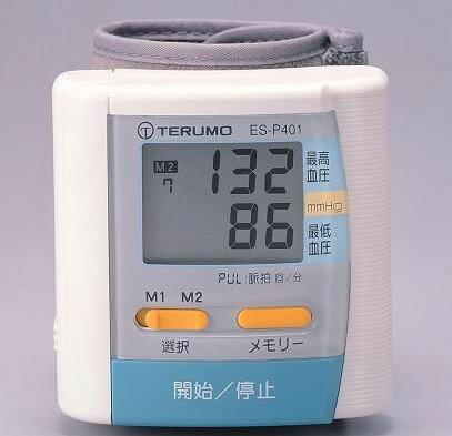 (特價活動)日本泰爾茂TERUMO手腕式血壓計ESP401(日本製造)